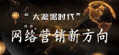 南京網絡推廣