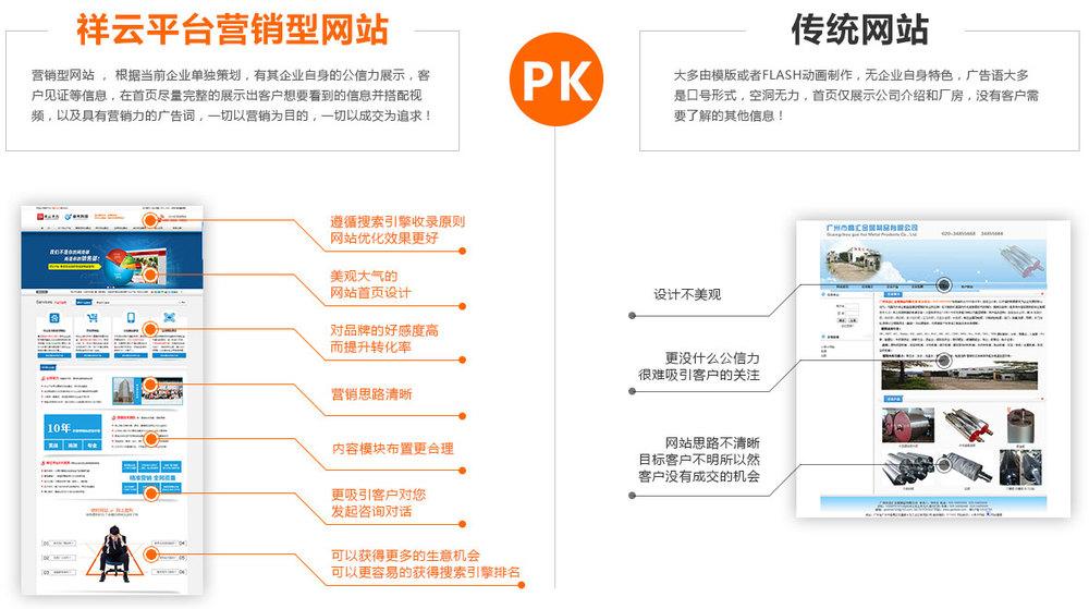 wzyx_pk.jpg